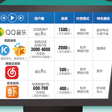 NetEase Streaming Service Raises Over $600 Million