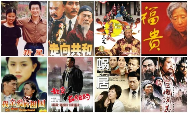 Top 30 Classic TV Dramas in China
