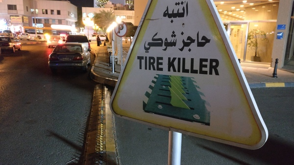 Street sign warns unaware drivers in downtown Kuwait City
