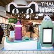China e-commerce firms blend online, offline retail for growth - The Straits Times