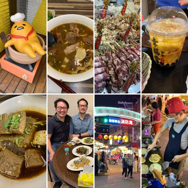 1 photo cannot summarize the Taipei's food offerings so here are 8!