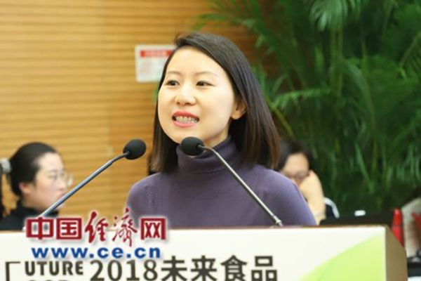 Elaine Siu, GFI Managing Director Asia Pacific (ce.cn)