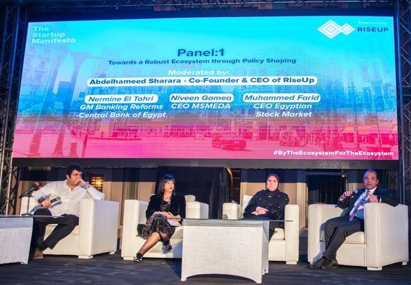 Egypt launches startup manifesto in a bid to improve its economy - Ventures Africa