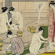 Why we need to bring back the art of communal bathing – Jamie Mackay
