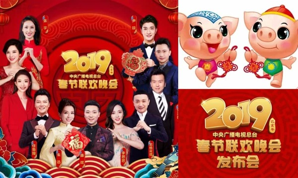 Chunwan Is Here! The CCTV Spring Festival Gala 2019 Live Blog | What's on Weibo