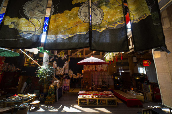 Japanese Cultural Village – Los Angeles, California - Atlas Obscura
