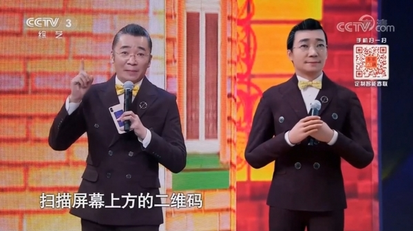 CCTV host with his personal avatar surrogate (Credit: prtimes.jp)