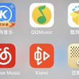 China Explained: How Tencent Came to Dominate Music Streaming