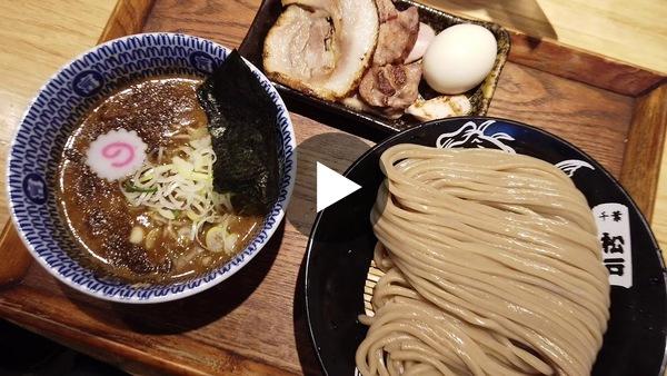 My visit to Ramen Heads: Chuka Soba Tomita Ramen in Japan (とみ田) Tsukemen