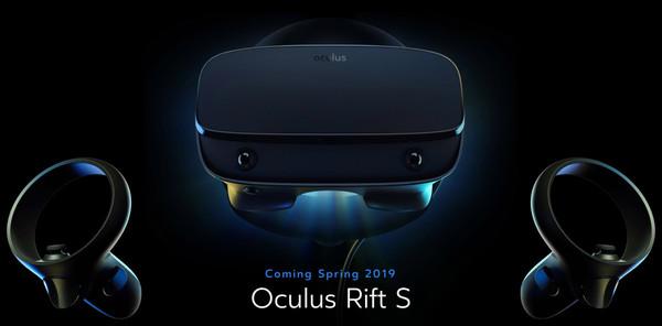 Oculus Rift S versus Oculus Rift: the spec comparison chart