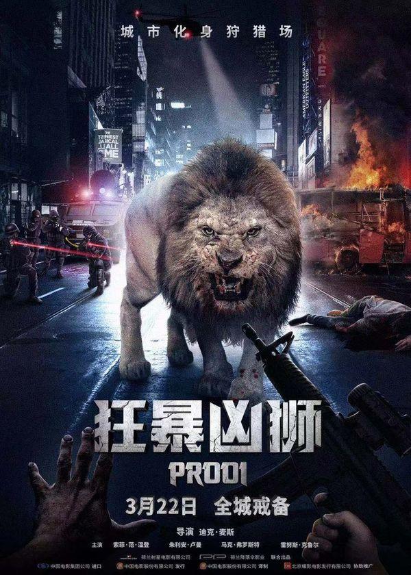 Dick Maas' leeuwenhorrorfilm Prooi gaat draaien in vierduizend Chinese bioscopen | De Volkskrant