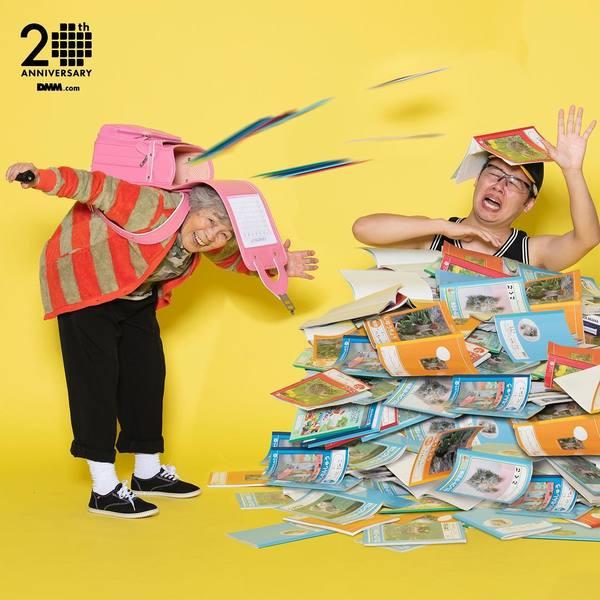 """西本喜美子 on Instagram: """"ぼく脳さんとコラボ〜! いじめてごめんなさ〜い! メチャクチャやってま〜す! #dmm20th #半額キャンペーン #自撮りおばあちゃん"""""""