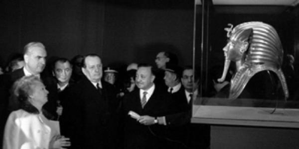 Inauguration de l'exposition de 1967