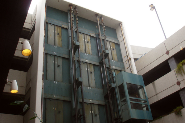 Nearly Half Of LA's Elevators Have Not Been Inspected In Over A Year: LAist