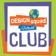 Club Guides | Design Squad Global Clubs | PBS LearningMedia