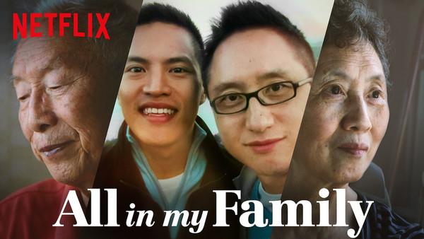 vader, Eric, Hao en moeder (vlnr) / Netflix