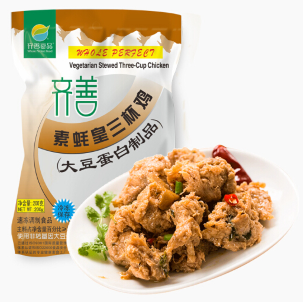 One of Qishan Foods' products (source: JD.com)