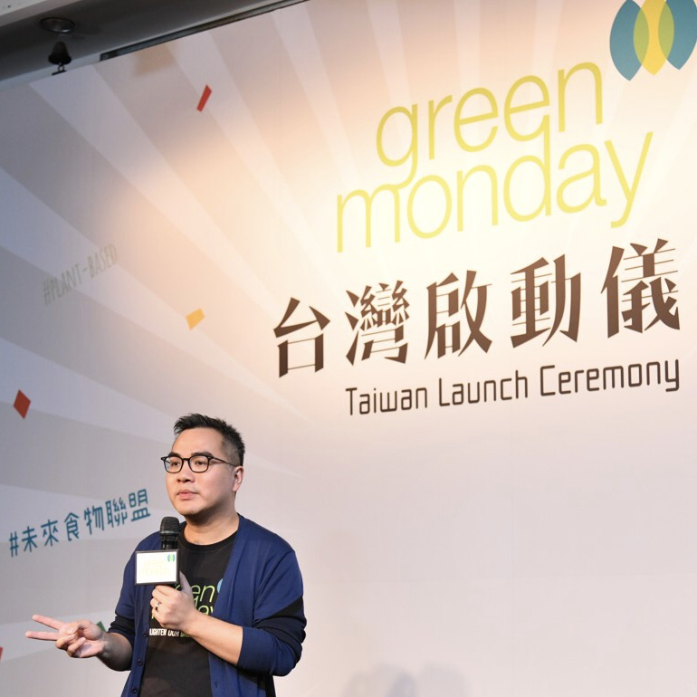 Founder David Yeung at GMG Taiwan launch event (source: SCMP)