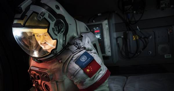 The Wandering Earth review: Netflix has nabbed a sci-fi secret weapon