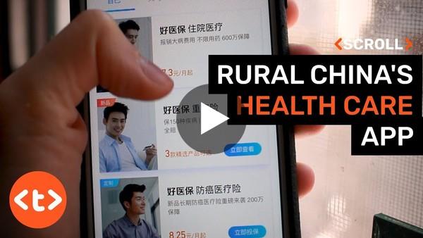 An app for China's rural-urban health gap