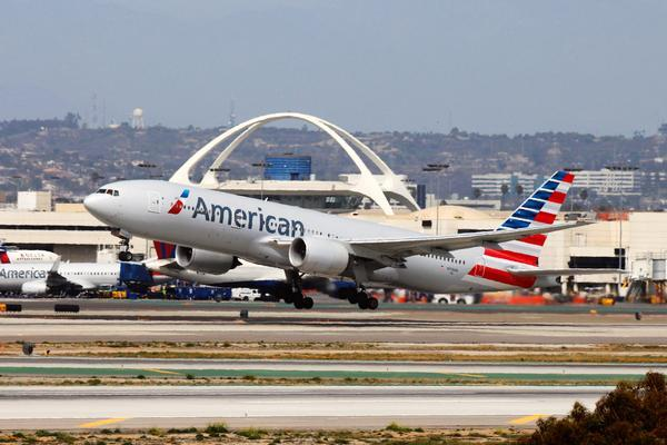 American Airlines App Instantly Compensates Bumped Passengers