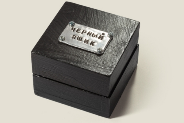 Внимание, черный ящик