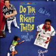 'Do the Right Thing' 30th Anniversary Block Party