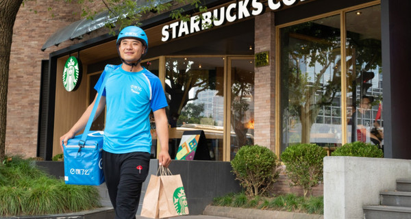 Starbucks Announces Ghost Kitchens in China