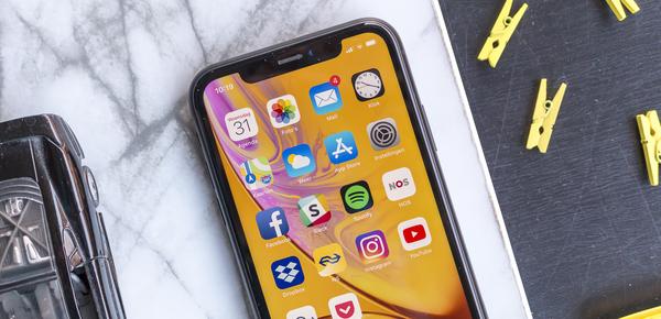 iPhone XR 2 beschikt mogelijk over Apple's beste accu ooit - WANT
