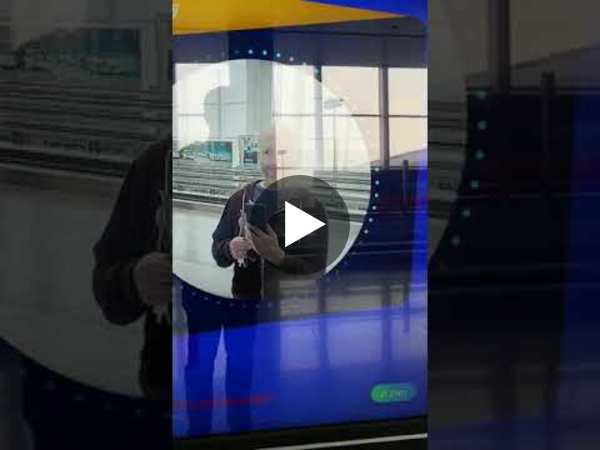 China Airport Face Recognition System