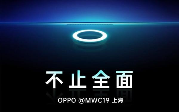 OPPO: smartphone met in-screen camera volgende week onthuld - WANT