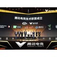 NVIDIA, Intel, Qualcomm, Tencent and More Create E-Sports Technology Alliance   Play3r