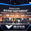 China's Hainan Province Sets Up $145.6 Million Esports Fund – KAKUCHOPUREI.COM