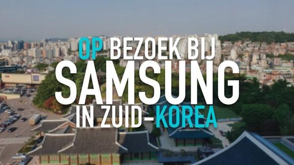 WANT in Zuid-Korea: op bezoek in het thuisland van Samsung | VLOG