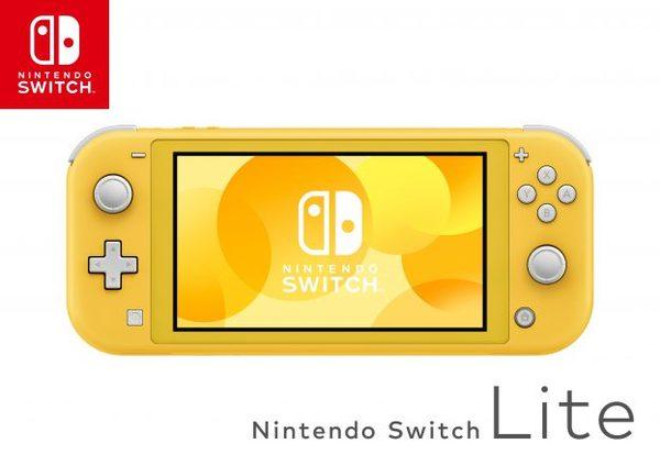 De Nintendo Switch Lite is onthuld: Handheld Switch voor lagere prijs