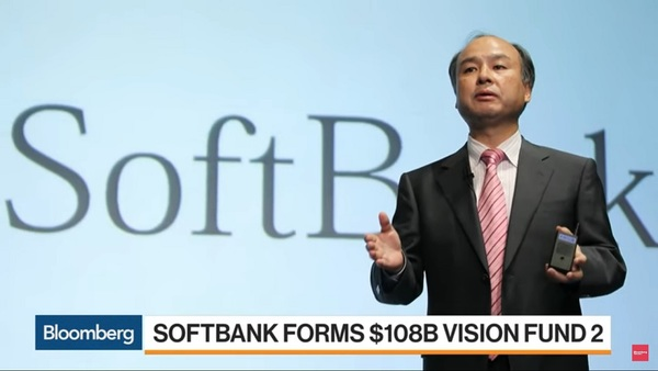 Video: SoftBank Unveils $108 Billion Vision Fund 2 (Bloomberg)