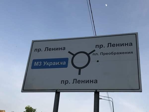 Улица в три направления? Запросто