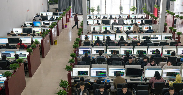 How Cheap Labor Drives China's A.I. Ambitions