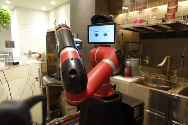 Henn Na Cafe is Tokyo's Robot Barista. Here's What It Looks Like