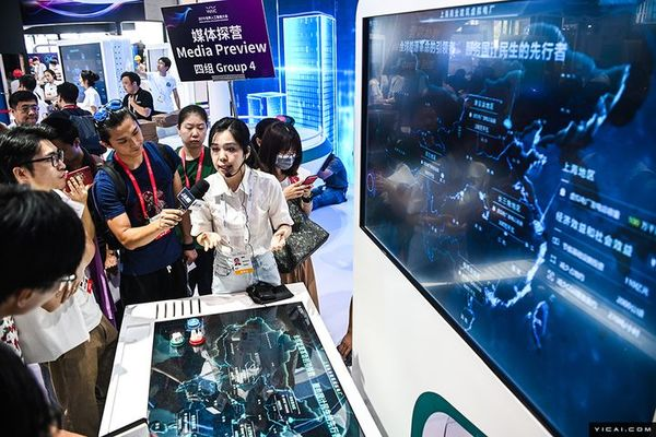 Latest AI tech goes on show at WAIC 2019