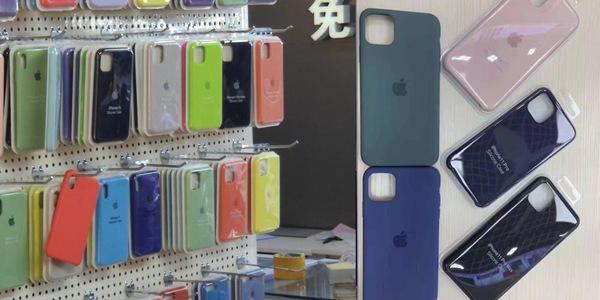 Nové obaly na připravovaný iPhone k zakoupení, zdroj: 9to5mac.com