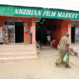 The Lagos FilmLAB is a New Initiative for Aspiring Filmmakers