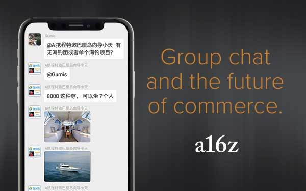 How China is Cashing in on Group Chats