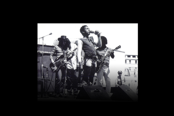 Monterey Rocks #16 John Lee Hooker and son shred the yard at Soledad prison