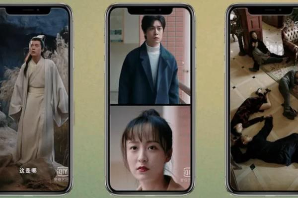 Le format vertical de nos smartphones pourrait faire naître un cinéma nouveau