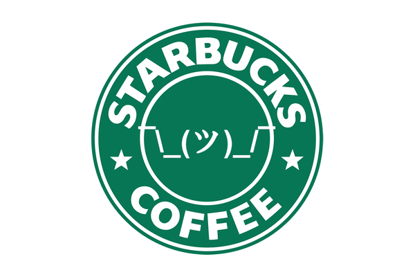 Starbucks Would Prefer You Don't Think Too Hard About That $20M Relief Fund