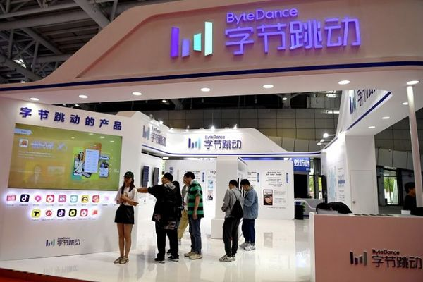 China's 'unicorn' startups exceed US number for first time
