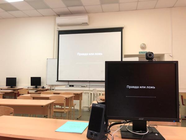 Презентация ждет быть рассказанной