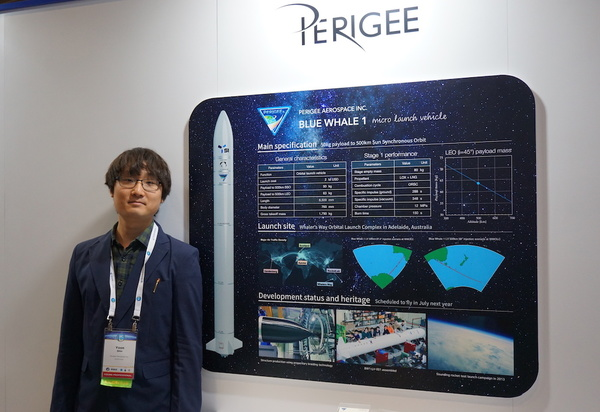 Backed by Samsung, South Korean startup Perigee aims for 2020 maiden launch