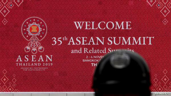 ASEAN leaders meet under cloud of US-China trade war